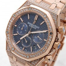 Audemars Piguet Royal Oak Chronograph Gold-Diamond