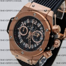 Hublot Big Bang Unico Gold Chronograph Citizen