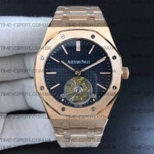 Audemars Piguet Royal Oak Gold-Blue 41mm Tourbillon