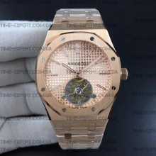 Audemars Piguet Royal Oak Gold 41mm Tourbillon