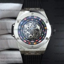 Hublot 45mm  Unico Sang Bleu Flags Inner