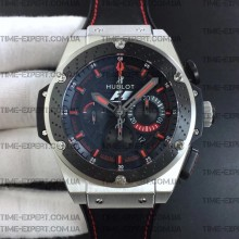 Hublot 48mm Big Bang Chronograph King Power F1